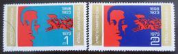 Poštovní známky Bulharsko 1973 Christo Smirnenski, básník Mi# 2277-78