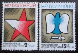 Poštovní známky Bulharsko 1975 Osvobození Mi# 2379-80