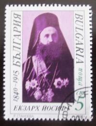 Poštovní známka Bulharsko 1990 Exarch Josef I. Mi# 3864