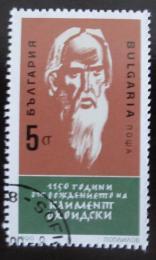 Poštovní známka Bulharsko 1990 Sv. Klement Ohridský Mi# 3877