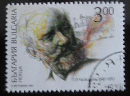 Poštovní známka Bulharsko 1993 Petr I. Èajkovský Mi# 4072