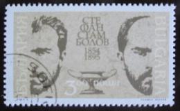 Poštovní známka Bulharsko 1995 Stefan Stambolov, revolucionáø Mi# 4163