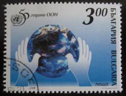 Poštovní známka Bulharsko 1995 OSN, 50. výroèí Mi# 4179