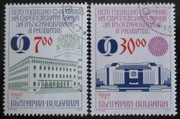 Poštovní známky Bulharsko 1996 Rozvojová banka Mi# 4206-07
