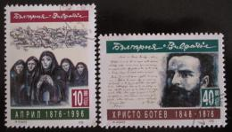 Poštovní známky Bulharsko 1996 Dubnové povstání Mi# 4214-15