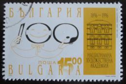 Poštovní známka Bulharsko 1996 Galerie umìní Mi# 4255