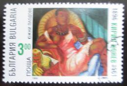 Poštovní známka Bulharsko 1996 Umìní, Cyril Tsonev Mi# 4198