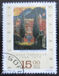 Poštovní známka Bulharsko 1996 Umìní, Lavrenov Mi# 4264