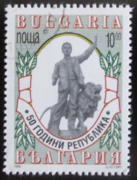 Poštovní známka Bulharsko 1996 Vznik republiky, 50. výroèí Mi# 4222