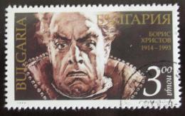 Poštovní známka Bulharsko 1994 Boris Christov Mi# 4123