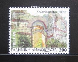Poštovní známka Øecko 1996 Hrad Didimotihon Mi# 1922 A