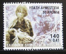 Poštovní známka Øecko 2001 Komise pro uprchlíky Mi# 2064