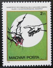 Poštovní známka Maïarsko 1985 Prevence nukleární války Mi# 3771