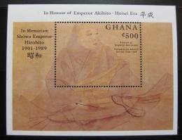 Poštovní známka Ghana 1989 Císaø Hanazono Mi# Block 137