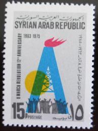Poštovní známka Sýrie 1975 Bøeznová revoluce Mi# 1287
