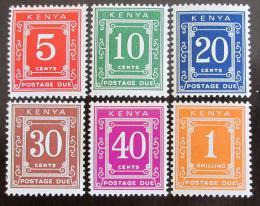Poštovní známky Keòa 1969-70 Nominální hodnoty, doplatní SC# J1-7a