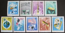 Poštovní známky Maïarsko 1965 Mezinárodní rok Slunce Mi# 2101-09
