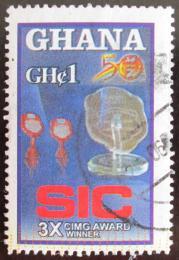 Poštovní známka Ghana 2007 Státní pojiš�ovna Mi# 3962