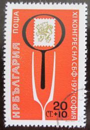 Poštovní známka Bulharsko 1971 Kongres filatelistù Mi# 2103
