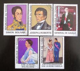 Poštovní známky Èad 1977 Osobnosti Mi# 784-88