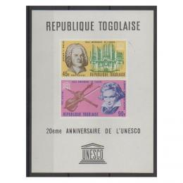 Poštovní známky Togo 1967 Skladatelé, UNESCO, 20. výroèí Mi# Block 28
