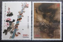 Poštovní známky Tanzánie 2012 Rok hada Mi# 4973-74