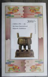 Poštovní známka Tanzánie 1996 Výstava CHINA Mi# N/N