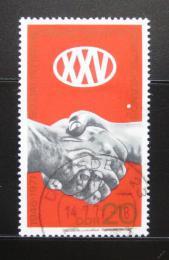 Poštovní známka DDR 1971 Výroèí SED Mi# 1667