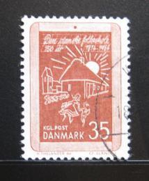 Poštovní známka Dánsko 1964 Státní školský systém Mi# 420
