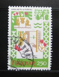 Poštovní známka Faerské ostrovy 1982 Lidová balada Mi# 76