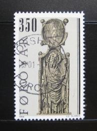 Poštovní známka Faerské ostrovy 1984 Náboženské umìní Mi# 95