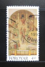 Poštovní známka Faerské ostrovy 1996 Interiér kostela Mi# 309
