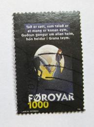 Poštovní známka Faerské ostrovy 1998 Píseò Brynhilds Lied Mi# 331