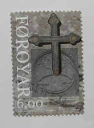 Poštovní známka Faerské ostrovy 2008 Vánoce Mi# 657