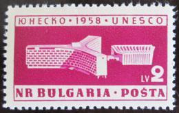 Poštovní známka Bulharsko 1959 Budova UNESCO Mi# 1103 Kat 3.50€