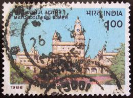 Poštovní známka Indie 1986 Univerzita, Ajmer Mi# 1057