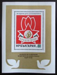 Poštovní známka Bulharsko 1974 Pionýrská organizace Mi# Block 51