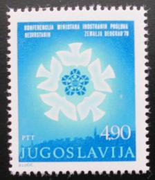 Poštovní známka Jugoslávie 1978 Konference ministrù Mi# 1737