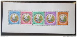 Poštovní známky Laos 1976 Státní znak Mi# 437-41 Kat 18€