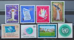 Poštovní známky OSN Ženeva 1969 Symboly Mi# 1-8