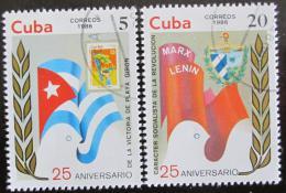 Poštovní známky Kuba 1986 Výroèí Mi# 3012-13