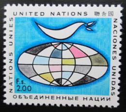 Poštovní známka OSN Ženeva 1970 Holubice míru Mi# 14