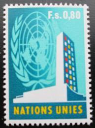 Poštovní známka OSN Ženeva 1970 Ústøedí OSN Mi# 12