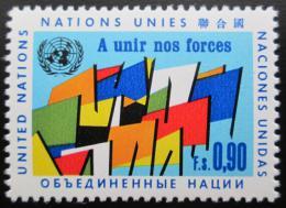 Poštovní známka OSN Ženeva 1970 Vlajky Mi# 13