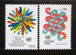 Poštovní známky OSN Ženeva 1982 Proti apartheidu Mi# 103-04