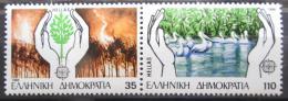 Poštovní známky Øecko 1986 Evropa CEPT Mi# 1630-31 A