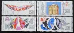 Poštovní známky Kypr 1990 Evropský rok turismu Mi# 750-53