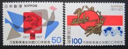 Poštovní známky Japonsko 1977 Èlenství v UPU Mi# 1321-22