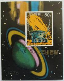 Poštovní známka KLDR 1976 Prùzkum vesmíru Mi# Bl 24