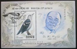 Poštovní známka KLDR 1992 Špaèek Mi# Block 273